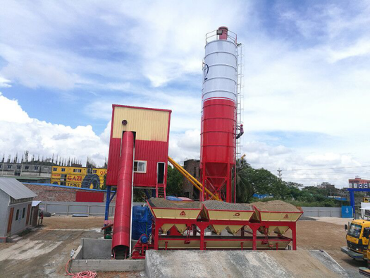 Concrete Batching Plant supplier